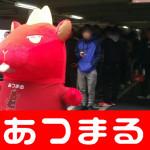 20171220縲€繧シ繝ュ繧ケ繝代・繧ッ荳ュ豢・_171220_0007