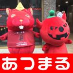 20171222 楽園蒲田店_171222_0006