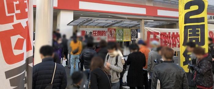 20171222キコーナ高井田_171222_0007_preview.jpeg