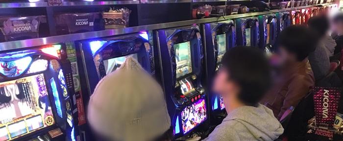 写真 2017-12-08 16 03 50