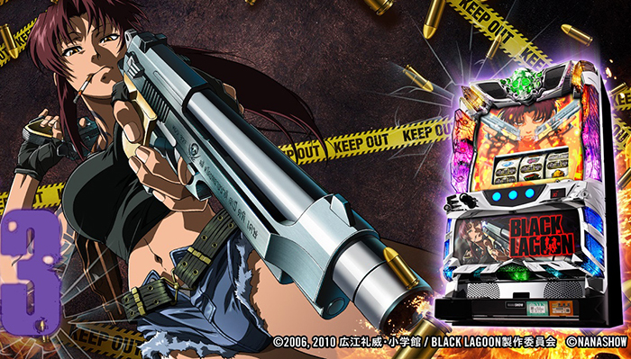 blacklagoon3_top2[1]