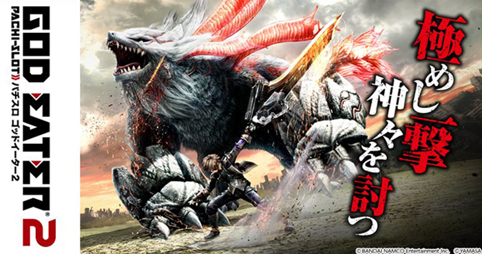 godeater2_top[1]