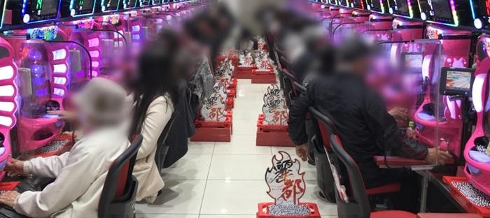 2018110 麗都荒川沖店_180110_0063