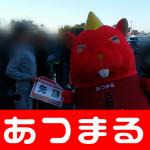 2018113 ウイング石巻店様_180113_0002