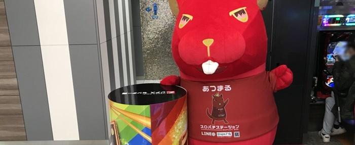 2018111ジアスセンター南店_180111_0023_preview.jpeg