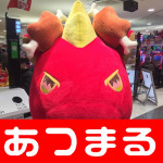 2018113D'station座間_180113_0091