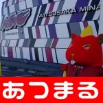 2018111 ウィング松坂南店_180117_0007