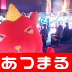 201813縲€M繧ャ繝シ繝・Φ荳願カ雁コ玲ァ論180103_0014