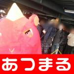 20171227 アプリイ中原店_171230_0004