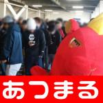 20171229 メガガイヤ伊勢崎_171230_0002