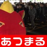 19(火) メガガイア一宮店_180109_0004