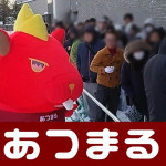 繝上ャ繝斐・ 謇狗ィイ蜑咲伐蠎誉171230_0002