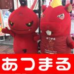 201819 D繧ケ繝・・繧キ繝ァ繝ウ譁ー蟆丞イゥ蠎誉180109_0042