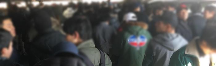 蜀咏悄 2018-01-13 9 20 11