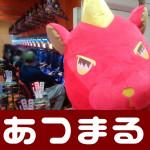 2018110 レイト平塚店様_180110_0021
