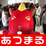 2018118 キコーナ高井田_180118_0001