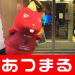 20171227 マルハン新宿様_171230_0024