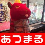 20171224将軍西小山店様_171226_0011