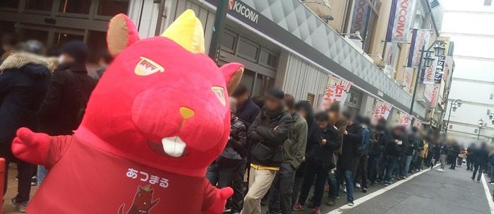 201818 ・キ・コ・ー・・眠螳ソ荳我ク∫岼蠎誉180108_0003