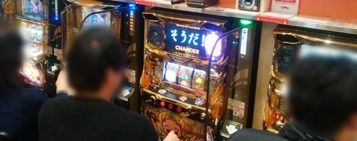 20171228 アプリイ中原店_171230_0035