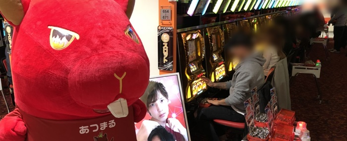 2018118 キコーナ高井田_180118_0035