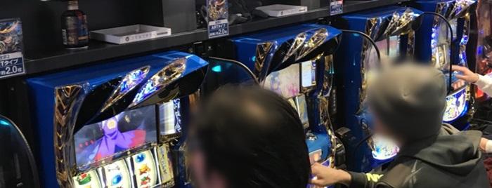 2018110 麗都荒川沖店_180110_0051