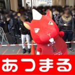 2018110 繧ュ繧ウ繝シ繝雁聖逕ー_180110_0007