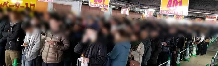 2018121 ワンダーランド諫早店_180121_0012