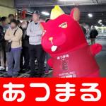 2018117縲€繝ッ繝ウ繝€繝シ繝ゥ繝ウ繝画擲蜷亥キ拈180117_0016