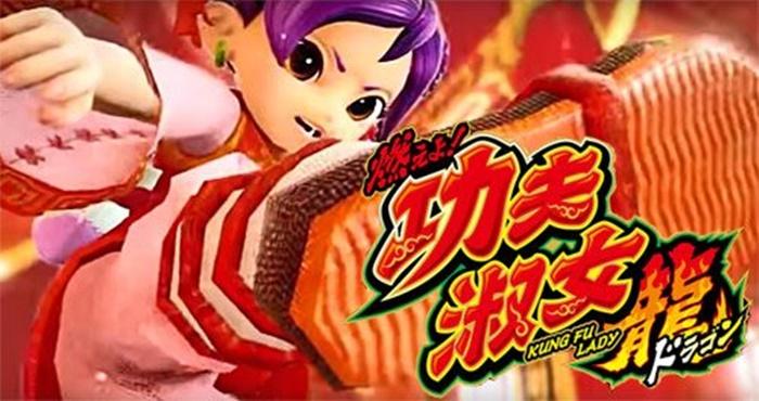 kanfuladykitaichi-500x264