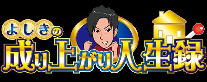 logo_yoshiki