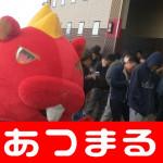 2018223 ・会スー・ス・暦セ晢セ・セ槫翠荵・コ誉180223_0005