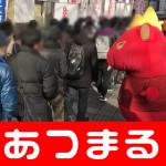 201823 キコーナ府中店_180205_0011