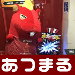 201826 将軍下赤塚店_180206_0021