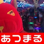 2018119D繧ケ繝・サ吝床豕牙コ誉180119_0100