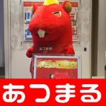 20180201 マルハン新宿店様_180201_0030