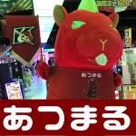 201827 キングオブキングス高槻_180207_0011
