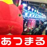 2018224 ・会スー・ス・暦セ晢セ・セ樣サ帝Κ_180224_0081