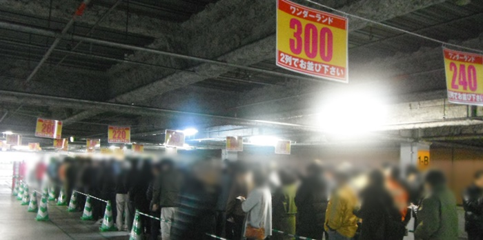 諌早店2月1日②