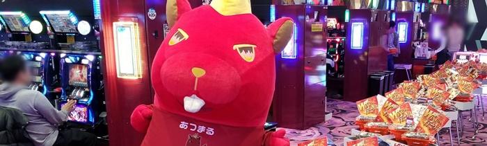 2018211 ウィング松阪南店_180211_0043