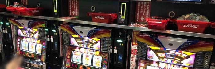 2018124 繧ヲ繧、繝ウ繧ー蟯ゥ蜃コ_180125_0035