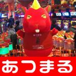 2018.02.23 繝薙ャ繧ッ繝槭・繝∝コ玲ァ論180223_0086