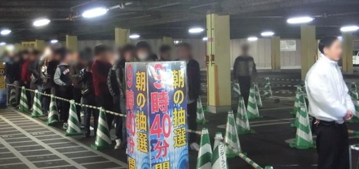 東合川店1_preview.jpeg