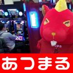 2018211 ウィング松阪南店_180211_0044