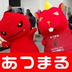 2018219 Dステーション大村店_180219_0005
