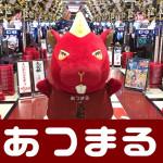2018131スタジアム2001遠賀_180131_0050