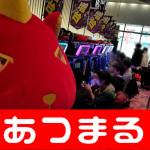 2月19日クラブイーグル麻生店_180219_0015