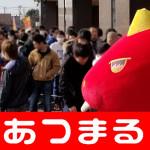 2018217 繝ヲ繝シ繧ウ繝シ繝ゥ繝・く繝シ遲大セ契180217_0002