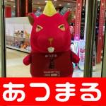 201821 123髟キ蜷牙コ誉180201_0006