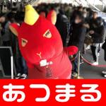 2018124 繧ヲ繧、繝ウ繧ー蟯ゥ蜃コ_180125_0001